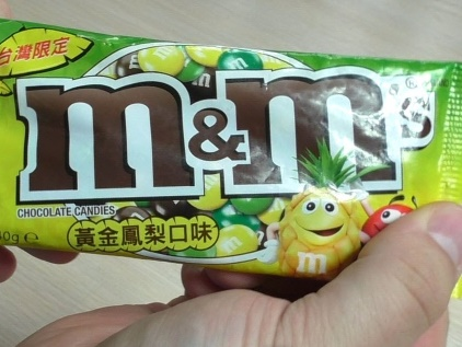 M&M's - Золотой ананас Golden Pineapple из Тайваня.